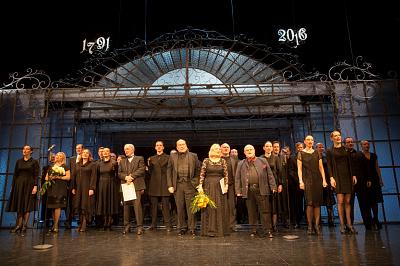 Как забронировать билеты в театр качалова казань театры петрозаводска афиша на август